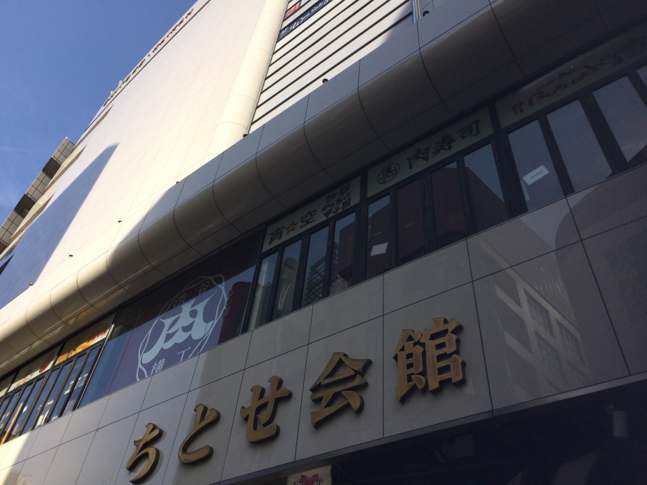 ORIENTAL LOUNGE EVE(渋谷店)の住所と注意点