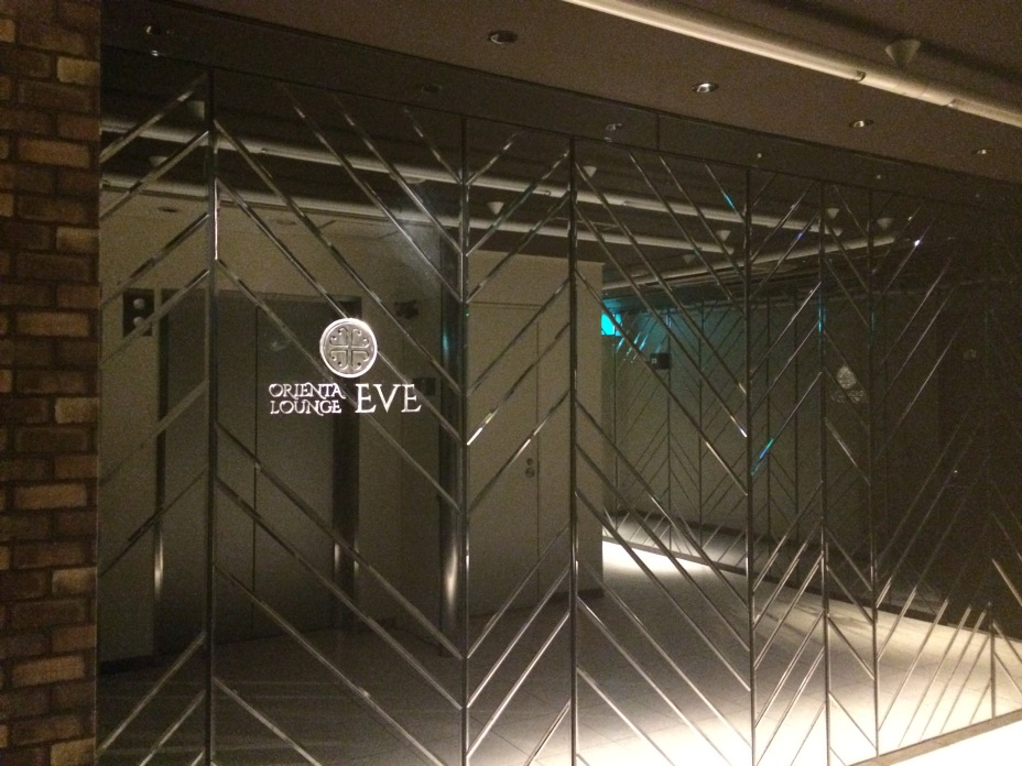 いざ、ORIENTAL LOUNGE EVE(渋谷店)へ入店!
