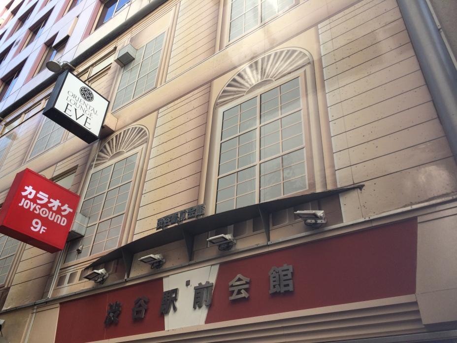 1人参加可!相席【ORIENTAL LOUNGE EVE(渋谷駅前)】へ潜入