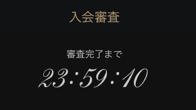 東カレデートに登録してみました!東京カレンダーで婚活!