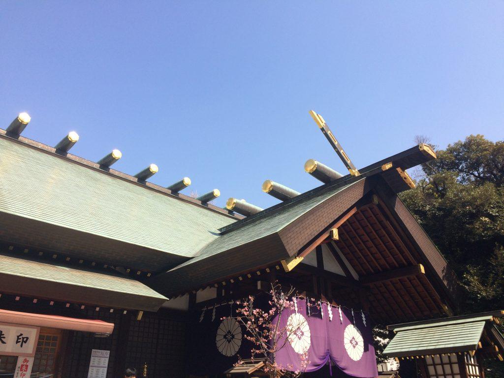 東京大神宮へご祈祷へ│アラサー婚活日記